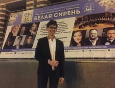george harliono poster alexander sladkovsky kazan01