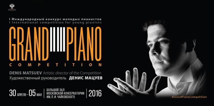 GRAND-PIANO_NEW