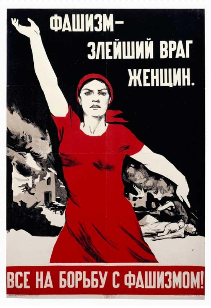george harliono russian poster01