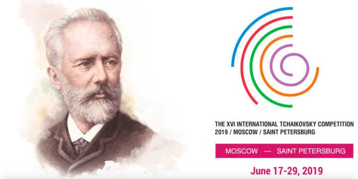 tchaikovskycompetition2019
